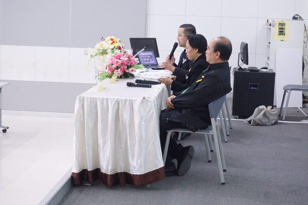 AGM Apartment Business Trade Association (ABTA)