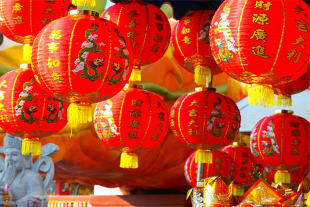 วันตรุษจีน 2563 เทศกาลตรุษจีน (25 มกราคม 2563)
