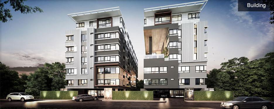 ต้อนรับหน่วยงานใหม่ประจำปี 2563 เอชทู เมทัล คอนโดมิเนียม (H2 metal condominium) และ เอชทู วูด คอนโดมิเนียม (H2 woodl condominium)