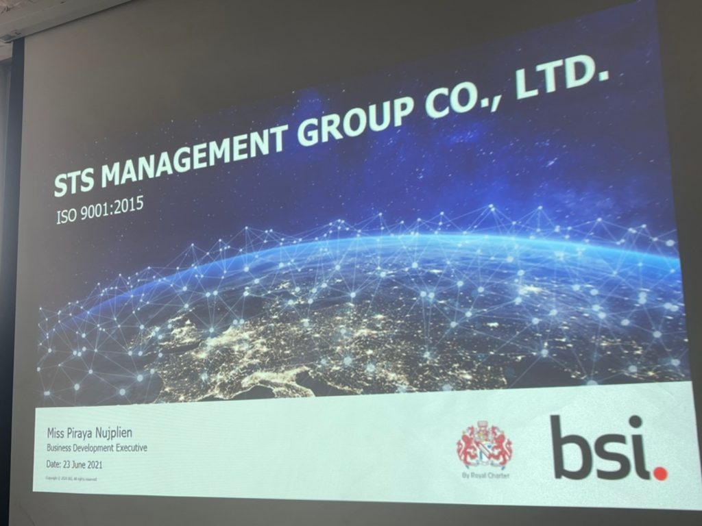 ก้าวแรกสู่มาตรฐาน เดี่ยวกันทั้งองค์กร ISO 9001:2015