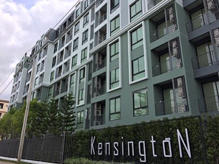 NEW PROJECT KENSINGTON PHAHOL – KASET ประจำเดือน กันยายน